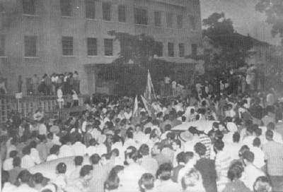 Celebración frente a la Seguridad Nacional