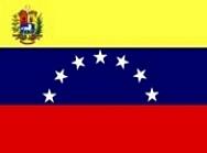 Bandera 1954