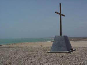 Cruz conmemorativa de los 500 años del descubrimiento de la península
